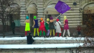 Members of Pussy Riot — Photo courtesy of Sheffield Doc/Fest