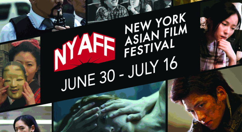 Image result for NEW YORK ASIAN FILM FESTIVAL 2017