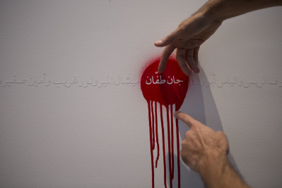 Walid Raad. Scratching on things I could disavow: Walkthrough. 2015. Part of Walid Raad, The Museum of Modern Art, October 12, 2015-January 31, 2016. © 2015 The Museum of Modern Art, New York. Photo: Julieta Cervantes.