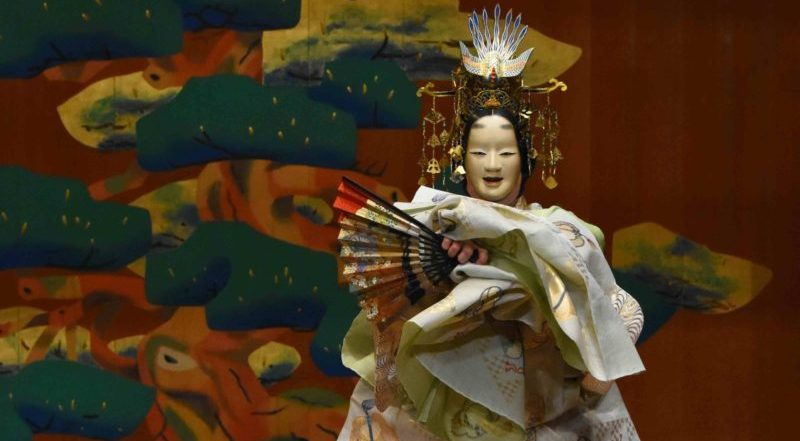 INTERVIEW: 'Taiten: Noh & Kyogen' offers rare chance to see traditional Japanese theater